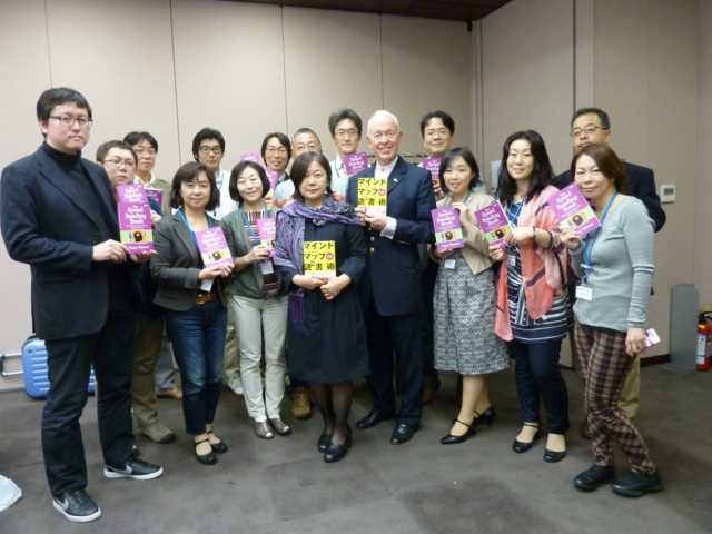 Mikiko Speed Reading Group